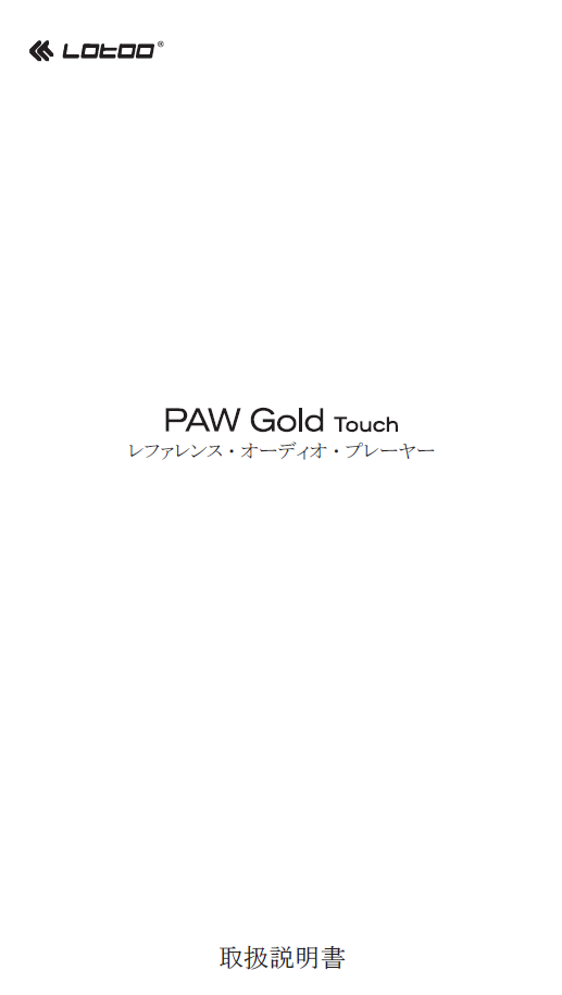 PAWGoldTOUCH_QuickManual
