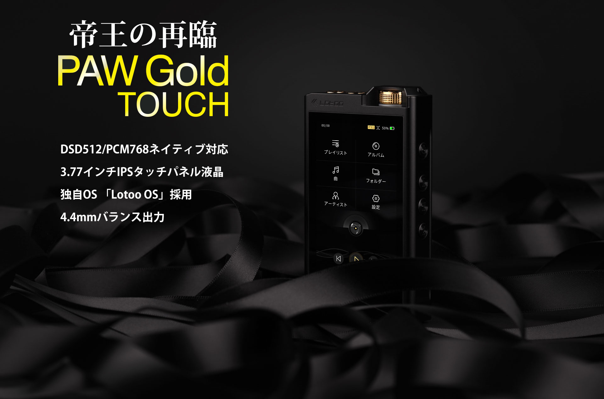 PAWGoldTOUCH1